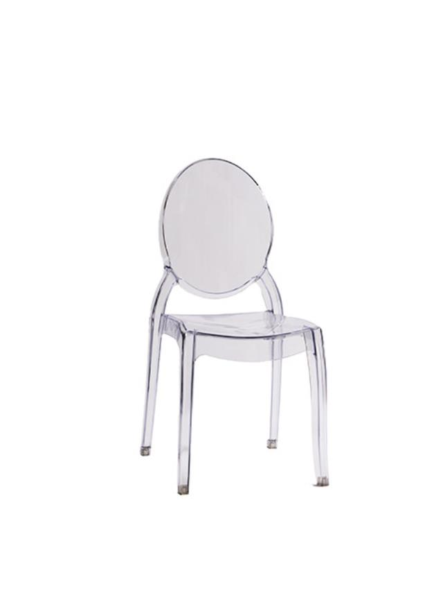 Where to find CHAIR GHOST  ARMLESS in Columbia
